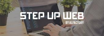 STEP UP WEB〈ホームページ制作〉